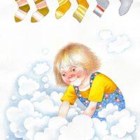 """Aino Pervik. """"Kaarist on kasu"""", 2010, akvarell, värvipliiats"""