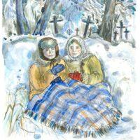 """""""Kui Arno isaga koolimajja jõudis..."""" / koostajad M. Müürsepp ja A. Kalavus, 2007, segatehnika (akvarell, pliiats)"""