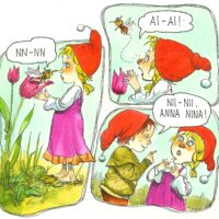 """Leelo Tungal, Ene Hiiepuu """"Aabits"""", 1997, tušš, aniliin, akvarell"""