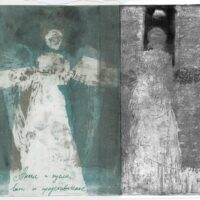 Rainer Maria Rilke. Duino Elegy nr. 4, unpublished, 2003 ofort, mezzotinto, letterpress